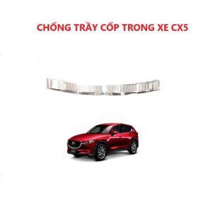 Ốp chống trầy cốp Mazda CX-5 2018 - Bên Trong